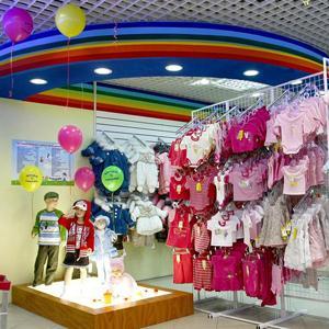 Детские магазины Шаховской