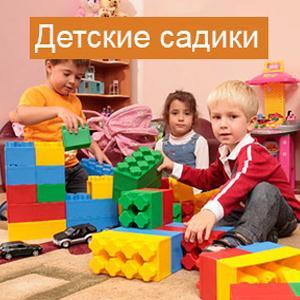 Детские сады Шаховской