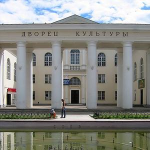 Дворцы и дома культуры Шаховской