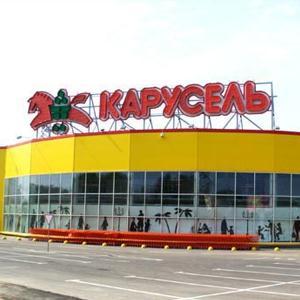 Гипермаркеты Шаховской