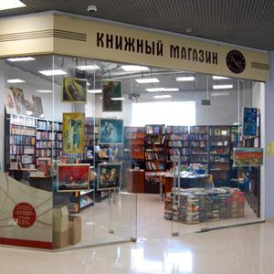Книжные магазины Шаховской