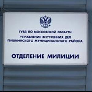 Отделения полиции Шаховской