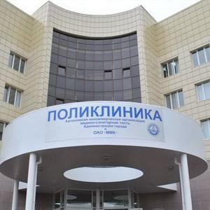 Поликлиники Шаховской