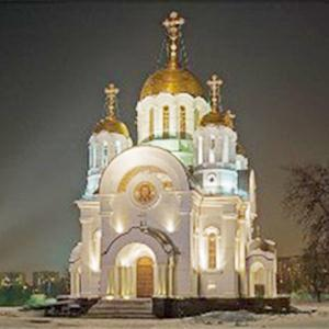 Религиозные учреждения Шаховской