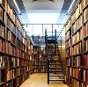 Библиотеки в Шаховской