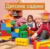 Детские сады в Шаховской