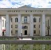 Дворцы и дома культуры в Шаховской