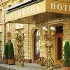 Гостиницы в Шаховской