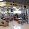 Книжные магазины в Шаховской