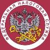 Налоговые инспекции, службы в Шаховской