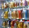 Парфюмерные магазины в Шаховской