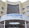 Поликлиники в Шаховской