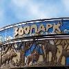 Зоопарки в Шаховской