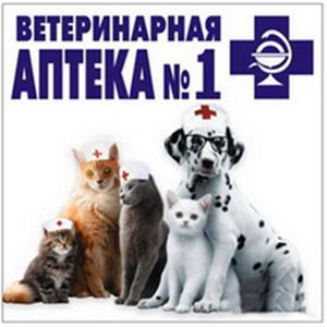 Ветеринарные аптеки Шаховской